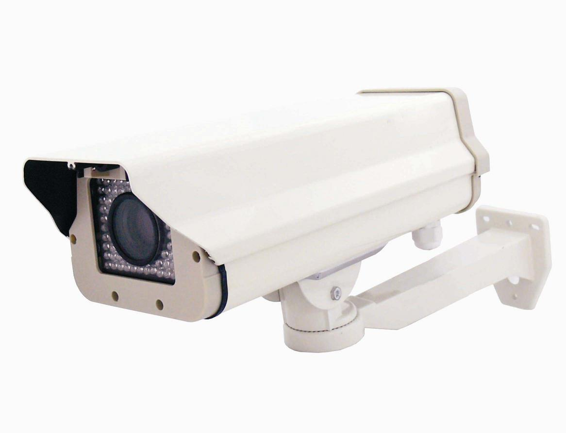 550tvl-weatherproof-vari-focal-ir-housing-camera-bs-354x